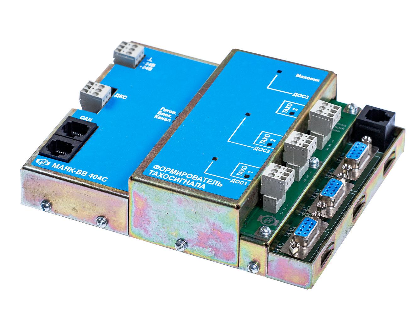 Маяк-ВВ 404С с формирователем тахосигнала